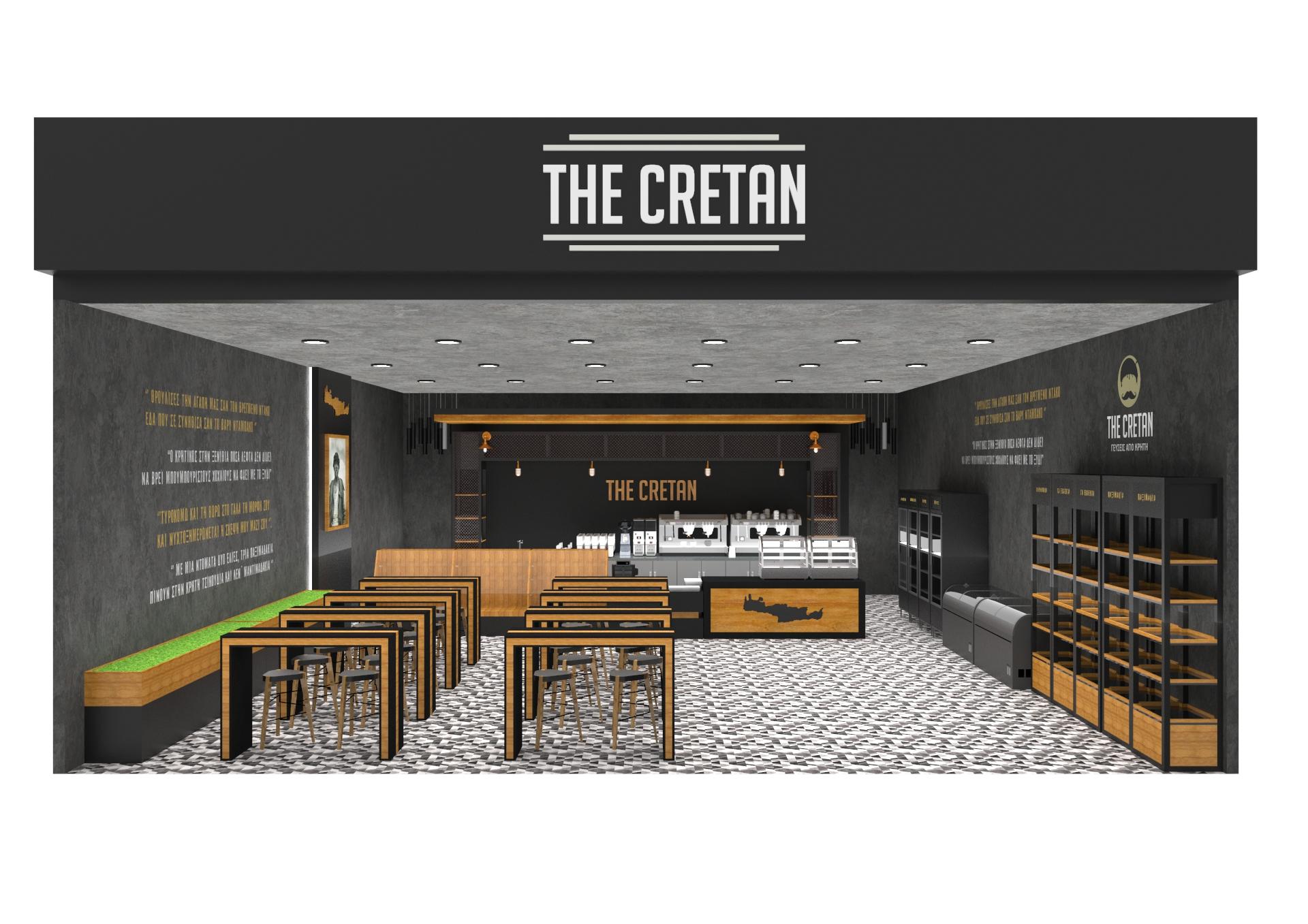 cretan_breakfast4