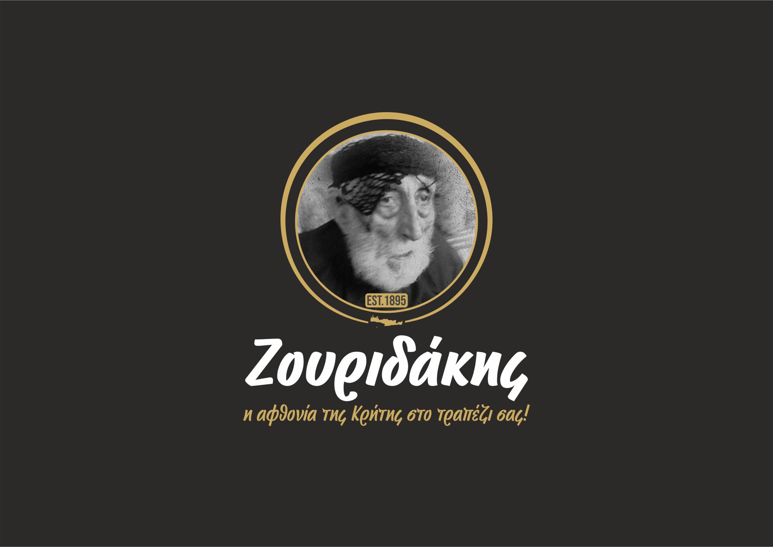 2_ZOURIDAKIS LOGO