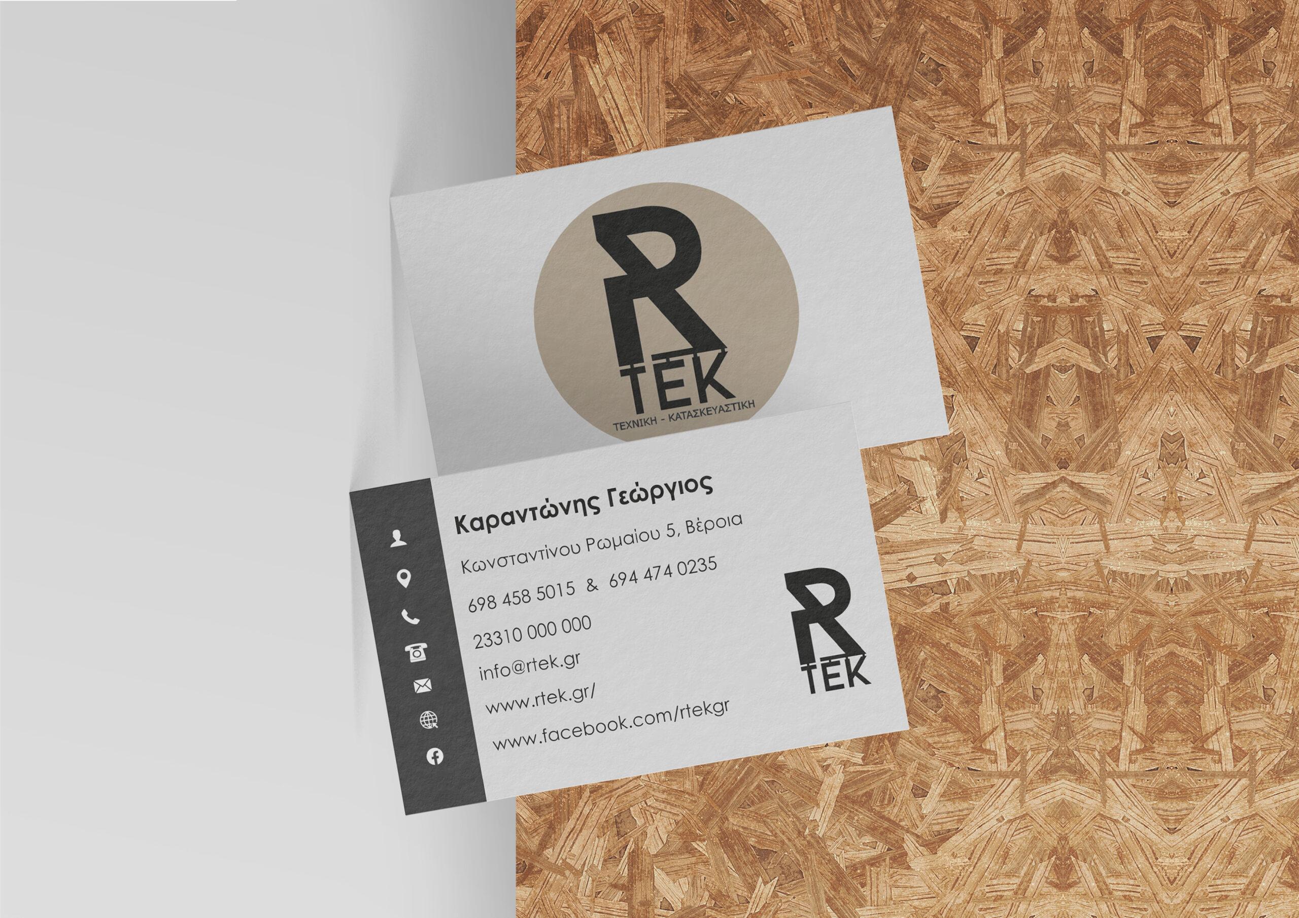 rtek CARD