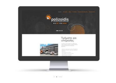website_polizoidis