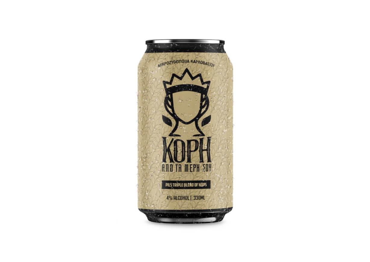 kori_beer